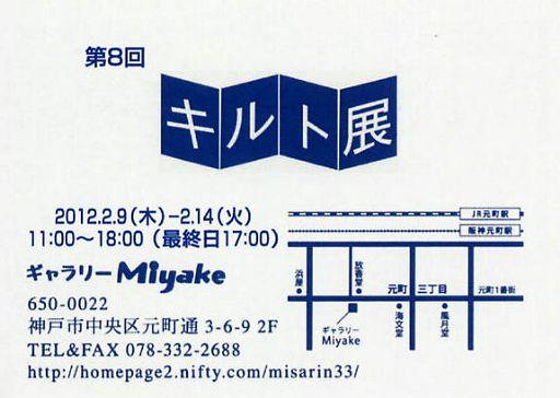 File0036_512