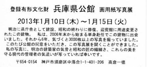 File0004_512_2